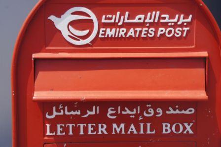 Fujairah, Emirates