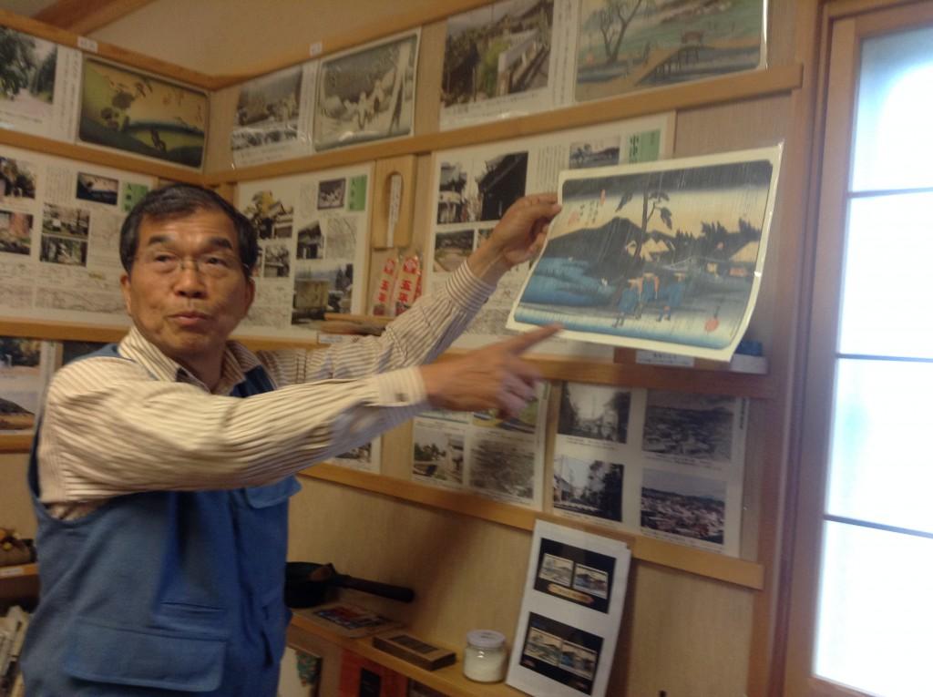 Yutaka Kishimoto in Oiwake