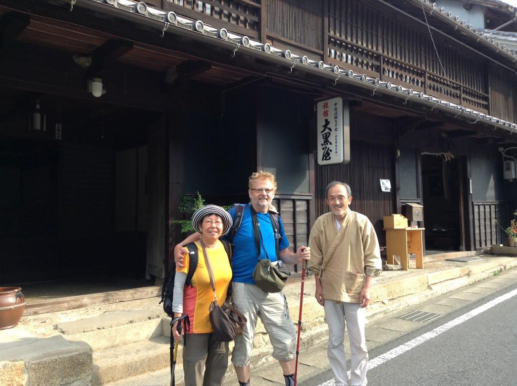Hosokute, 175jähriges Minshuku