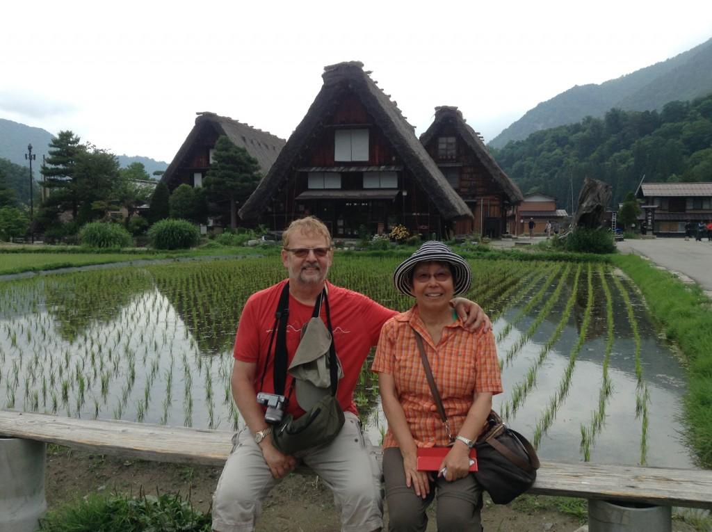 Shirakawa-Go, UNESCO Weltkulturerbe