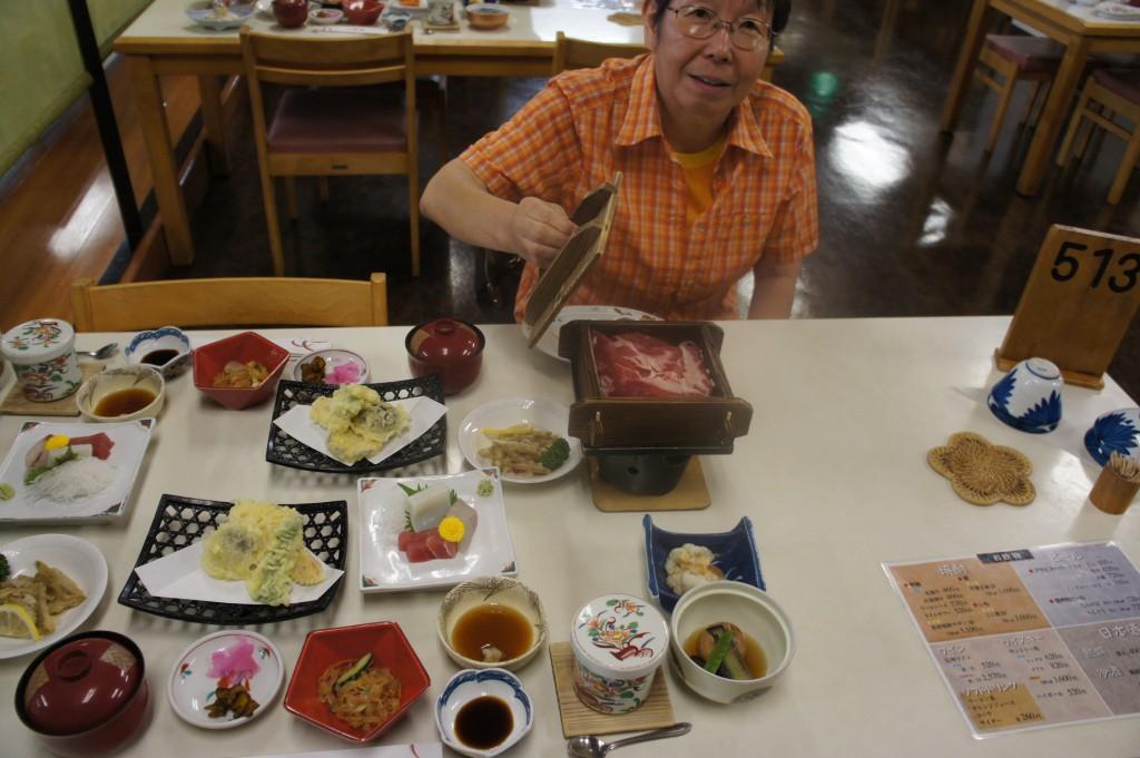 Nachtessen im Hotel Sannokaku