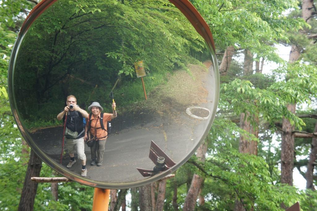 Shiojiri-Togo, 1055 m ü.M.