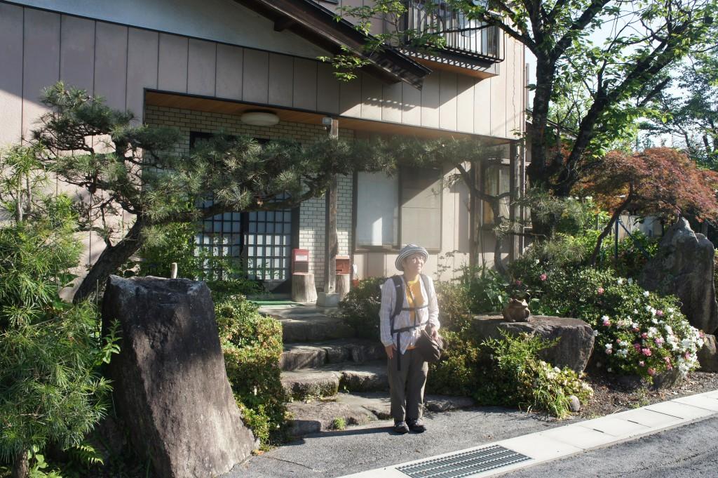 Minshuku Itose, Suhara